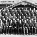 昭和8年3月卒業