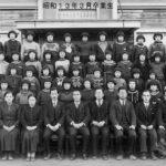 昭和13年3月卒業(女子)