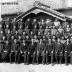 昭和18年3月卒業